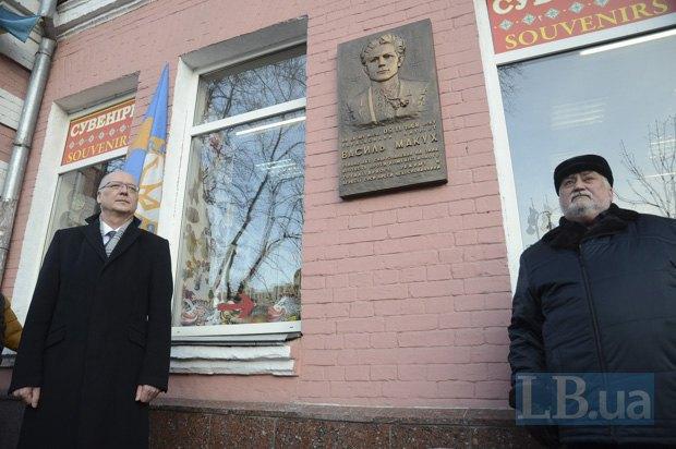 Посол Чехии в Украине Радек Матула (слева) и сын Василия Макуха Владимир