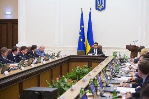 Кабмін затвердив новий склад Комітету з призначень