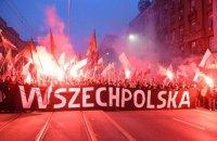 """Польща: як ультраправі організації """"присвоїли"""" святкування Дня Незалежності"""