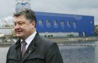 """Порошенко задекларировал 556,7 млн гривен дивидендов от """"слепого"""" траста"""