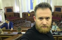 """""""Слуга народу"""" Камельчук заявив, що проституція """"забирає енергію в жінки і не віддає її чоловіку"""""""
