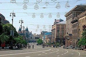 Крещатик - среди самых дорогих улиц Европы