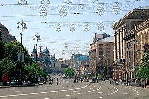 В Киеве из-за футбола планируют перекрыть ряд центральных улиц