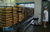 """""""Киевхлеб"""" заставили вернуть прежние цены"""