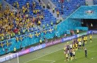 Українські вболівальники віддячили шведам за перемогу над Польщею, вивісивши прапор біля посольства Швеції в Києві