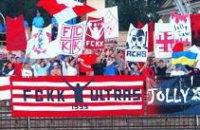 На матчи Евро-2012 не пустят фанов из Киева, Харькова и Кривого Рога