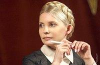 """Тимошенко обжаловала возбуждение """"газового дела"""""""