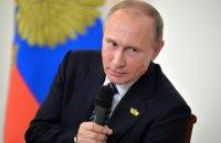 """Путін пояснив брак призовників """"демографічним провалом"""""""