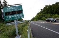 У берегов префектуры Фукусима произошло землетрясение