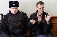 Навального задержали на митинге в Москве
