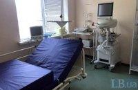 МОЗ змінить принцип фінансування інфекційних лікарень