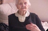 Связная УПА Мария Штепа скончалась в возрасте 96-ти лет в Чорткове