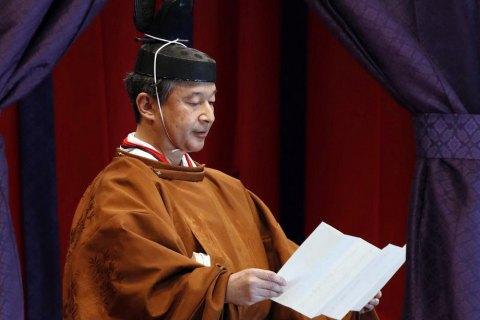 Імператор Японії відвідає церемонію відкриття Олімпіади в Токіо