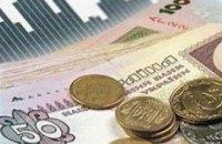 Бюджет Украины формируют исключительно граждане - Пинзеник