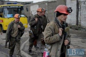 Через бої на шахті Засядька під землею залишилися заблокованими 300 гірників