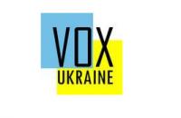 Індекс реформ в Україні сягнув рекордного значення