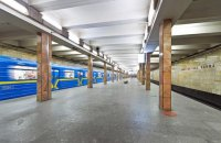В КГГА сочли диверсией арест счетов киевского метро
