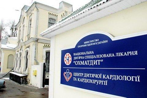 """Завскладу і медсестри """"Охматдиту"""" підуть під суд за махінації з ліками"""