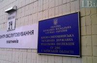 Объявлен конкурс на руководителей Налоговой и Аудиторской службы, срок подачи документов - один день