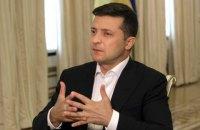 """Зеленський: """"Україна хоче повної інтеграції до ЄС"""""""