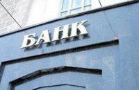 В Днепропетровске должник банка скончался в зале суда