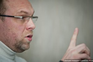 Тимошенко не примет помилование от Януковича