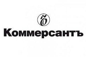 "Росіяни закрили газету ""Коммерсантъ-Украина"""