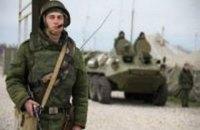 Россия обвинила украинские спецслужбы в похищении двух российских военных в Крыму