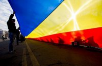 Молдова і Україна: підсумки останніх трьох років