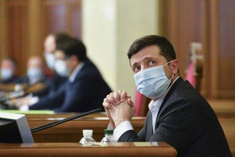 """Зеленский призвал украинцев на карантине """"не превращаться в оскорбленных детей"""""""