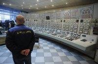 Киевской ТЭЦ, обеспечивающей горячей водой Оболонь и Троещину, вернули газ