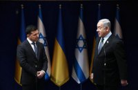 Зеленський розповів Нетаньягу історію Голокосту (Шоа) своєї родини