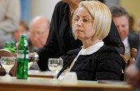 Герман раскритиковала депутатов за отказ урезать пенсии прокурорам и судьям