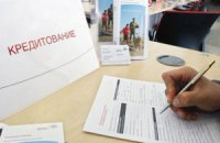 Лавренчук: очереди за кредитами в банке нет