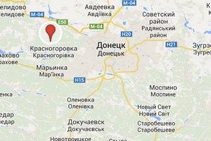 Ярош сообщил об освобождении Красногоровки Донецкой области
