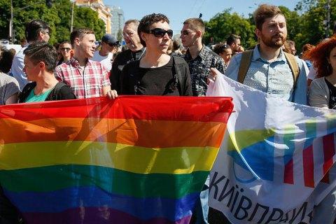 Human Rights Watch позитивно оцінили проведення ЛГБТ-маршу в Києві