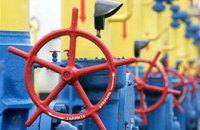 Умань и 12 сел в Черкасской области остались без газа