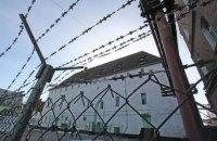 В СИЗО Симферополя после избиения умер заключенный