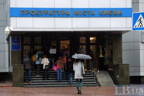 Мошенники присвоили помещение полиции в Киеве