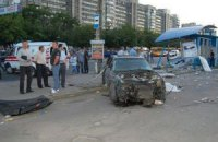 Власти Сум обещают оплатить лечение пострадавшей в ДТП