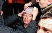 Прокуратуре не удалось допросить Ирину и Юрия Луценко относительно событий в Святошинском районе