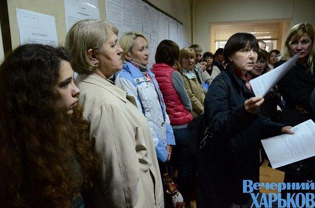 Очередь в Государственной регистрационной службе в Харькове
