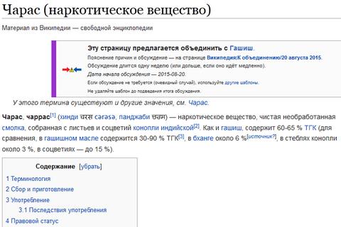 """Роскомнагляд скасував блокування """"Вікіпедії"""""""