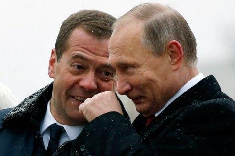 Землю рядом с«дачей Медведева» арендуют за40 руб вгод