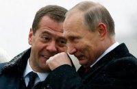 """Землю под """"резиденцию Дмитрия Медведева"""" арендовали менее чем за доллар в год, - СМИ"""