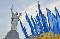 Прем'єри Литви та Молдови приїдуть в Україну цього тижня