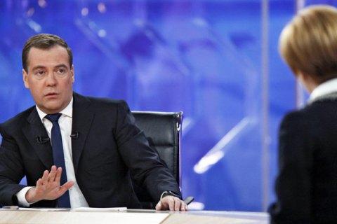 """Медведев заявил, что транзит газа через Украину возможен только по """"нулевому варианту"""""""