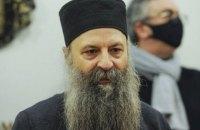 Митрополит Порфирій Перич обраний новим Патріархом Сербським
