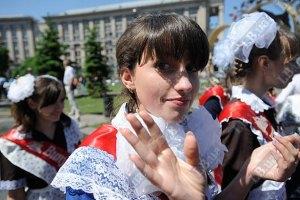 Высокое качество образования - главный критерий хорошей школы для украинцев - опрос