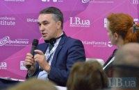 Євродепутат порадив Україні рахувати не ворогів, а друзів